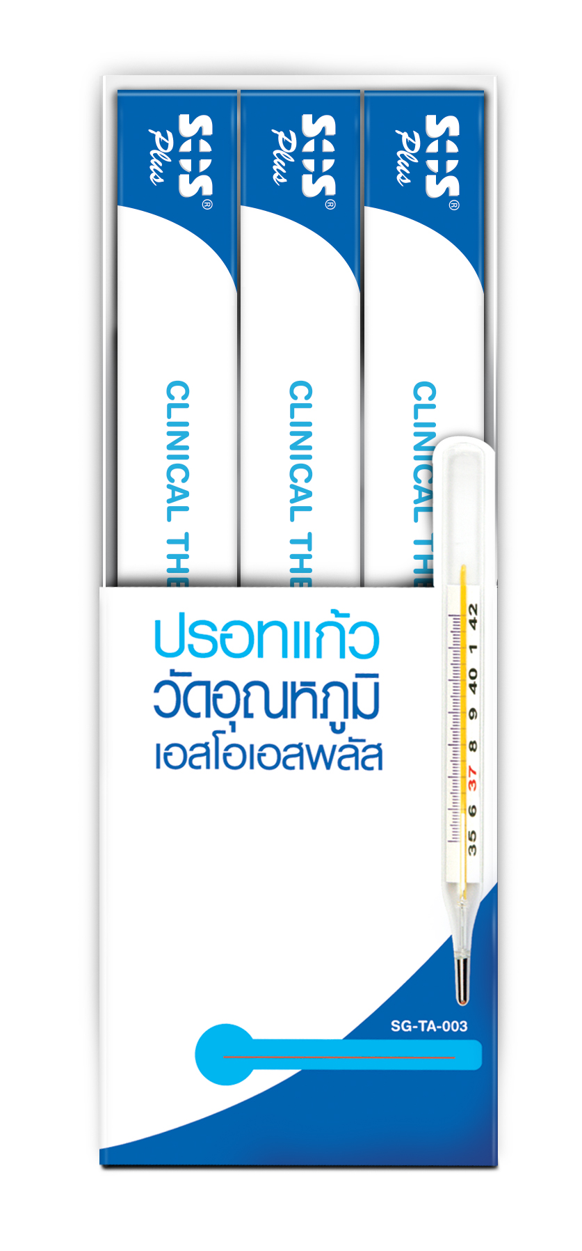Thermo Glass Box 7-11