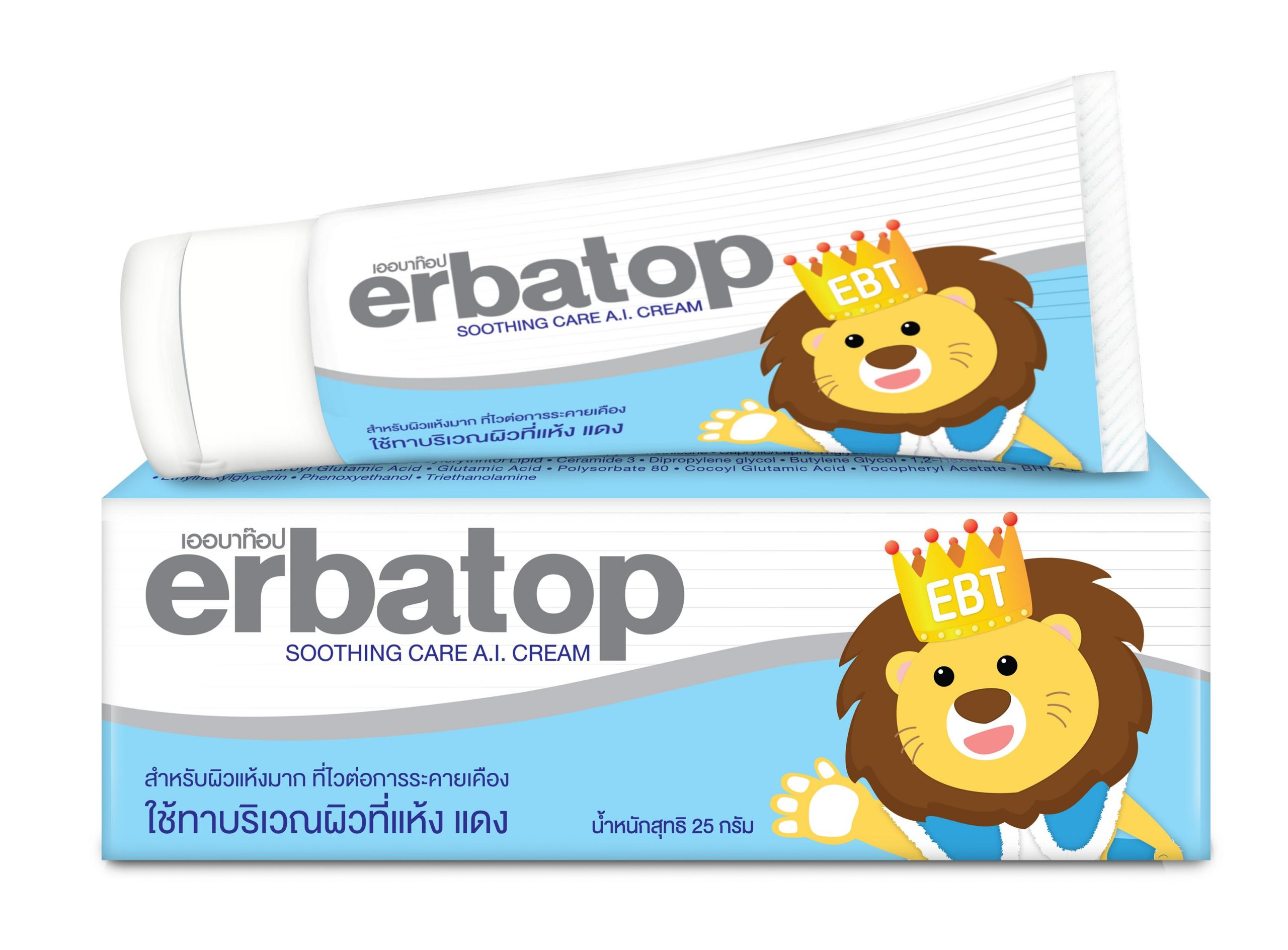 Erbatop Box 25 g New 2020
